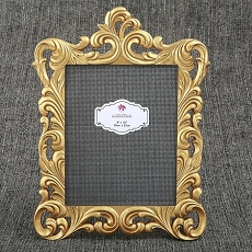 Baroque Gold Openwork 8 X 10 Frame From Gifts By Fashioncraft